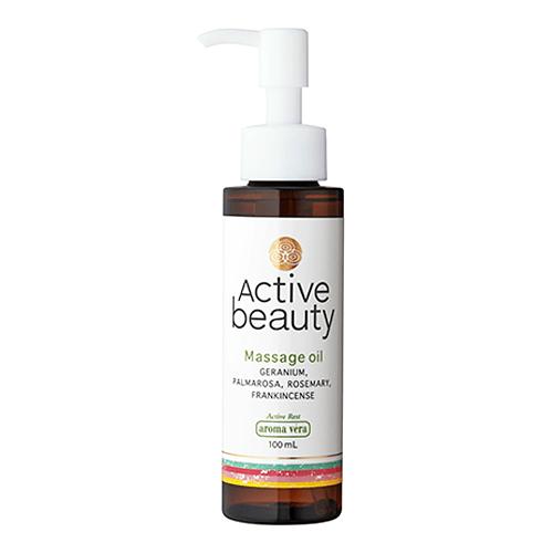 【aroma vera】マッサージオイル Active beautyイメージ